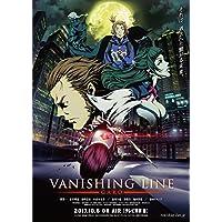 牙狼<GARO>-VANISHING LINE-Blu-ray BOX2