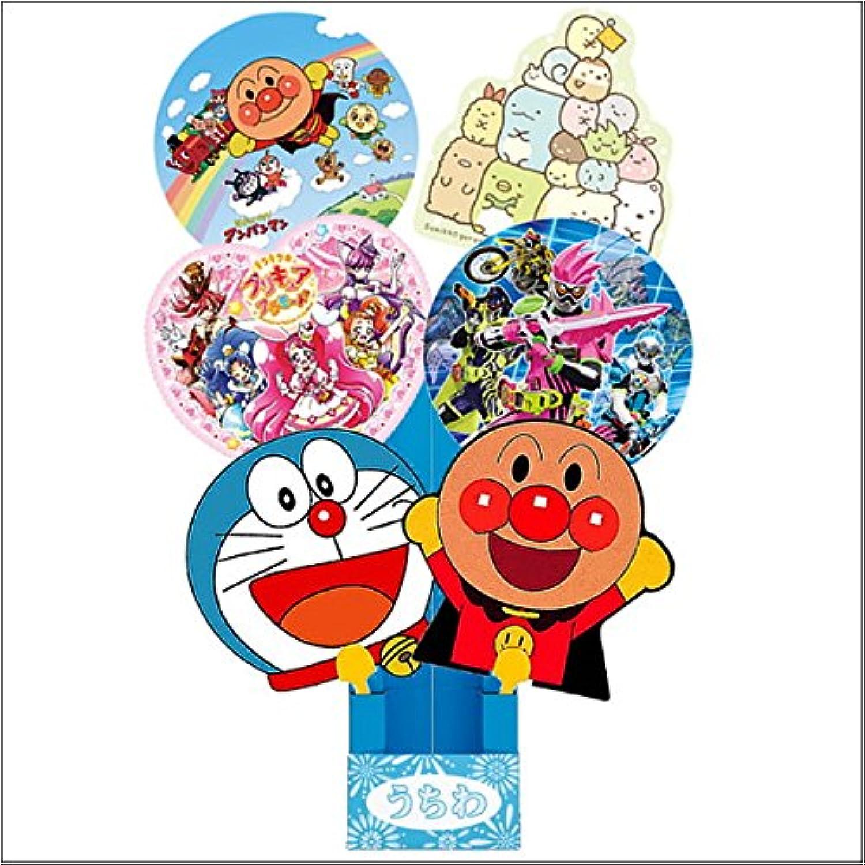 お買い得セット キャラクターボールまんがうちわセット(50枚) / 団扇 アニメ マンガ 漫画 7657