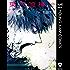 東京喰種トーキョーグール:re 9 (ヤングジャンプコミックスDIGITAL)