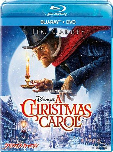 Disney's クリスマス・キャロル ブルーレイ+DVDセット [Blu-ray] / ジム・キャリー, ゲイリー・オールドマン, コリン・ファース, ボブ・ホスキンス, ロビン・ライト・ペン (出演); ロバート・ゼメキス (監督)
