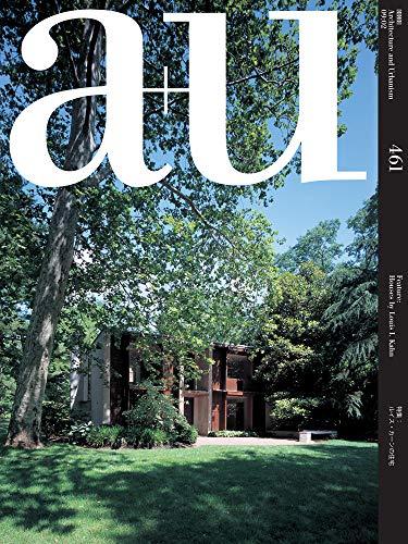 a+u(エー・アンド・ユー)2009年2月号/ルイス・カーンの住宅の詳細を見る