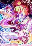 ノーゲーム・ノーライフ II【 イベントチケット優先販売申込券 】 [Blu-ray]