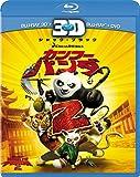 カンフー・パンダ2 3枚組3D・2Dブルーレイ&DVD[Blu-ray/ブルーレイ]
