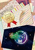 プレゼント◆5 -満月にリボンをかけて- [DVD]