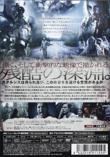 レジデント [DVD]