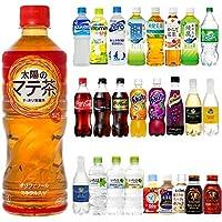 [48本]太陽のマテ茶525ml PETと、選べるお好きなコカコーラ製品 合計2ケース (太陽のマテ茶525ml PET×24本/ジョージア ヨーロピアン 香るブラック  290ml ボトル缶×24本)