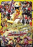 スーパー戦隊シリーズ 手裏剣戦隊ニンニンジャー VOL.9[DVD]
