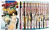 べるぜバブ コミック 1-26巻セット (ジャンプコミックス)