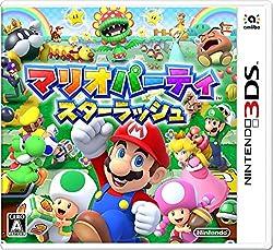 マリオパーティ スターラッシュ - 3DS