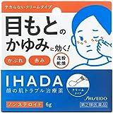【第2類医薬品】イハダ プリスクリードi 6g