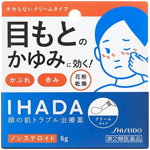 (医薬品画像)イハダプリスクリードi