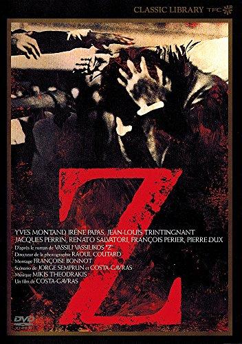 Z [DVD]