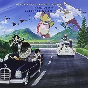 TVアニメ ウィッチクラフトワークス オリジナルサウンドトラック