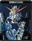 機動戦士ガンダムF91 4KリマスターBOX[Ultra HD Blu-ray]