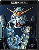 【早期購入特典あり】 機動戦士ガンダムF91 4KリマスターBOX (4K ULTRA HD Blu-ray&Blu-ray Disc 2枚組) (特...