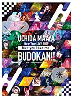 【Amazon.co.jp限定】UCHIDA MAAYA New Year LIVE 2019「take you take me BUDOKAN!!」...