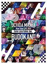内田真礼の2019年元旦開催の武道館ライブBD「New Year LIVE 2019『take you take me BUDOKAN!!』」ダイジェストPV