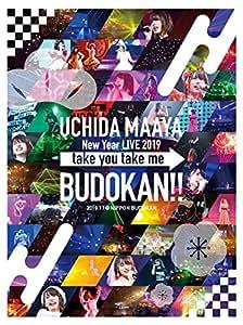 【Amazon.co.jp限定】UCHIDA MAAYA New Year LIVE 2019「take you take me BUDOKAN!!」[Blu-ray](ロゴ入りトートバッグ付き)