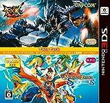 モンスターハンターダブルクロス モンスターハンターストーリーズ ツインパック - 3DS