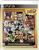 Jスターズ ビクトリーVS アニソンサウンドエディション(予約特典:「Jスターズビクトリーブック」付) - PS3
