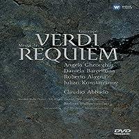 Abbado / Verdi : Requiem [DVD] [Import]