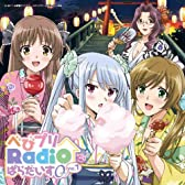 ラジオCD「べびプリRadio ぱらだいす0(ラブ)」Vol.1