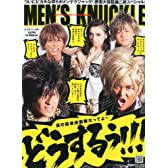 MEN'S KNUCKLE (メンズナックル) 2012年 10月号 [雑誌]