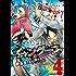 ギャングース(4) (モーニングコミックス)