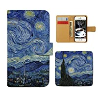 (ティアラ) Tiara Huawei Honor8 FRD-L02 スマホケース 手帳型 絵画 手帳ケース カバーアート ゴッホ 星月夜 印象派 E0226010096301
