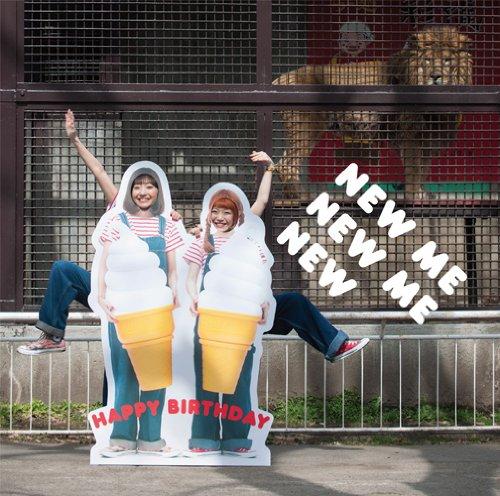 【余裕】あっこゴリラがラッパーとして再デビュー!台湾を練り歩くMVでは○○姿がカワイイ♪歌詞も紹介の画像