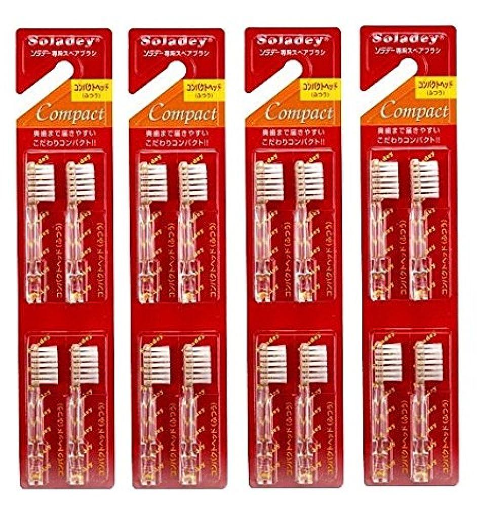 ネックレットメタリック発生器ソラデー3 スペアブラシ コンパクト4セット (計16本)