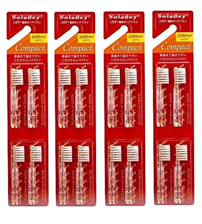 クロニクルグリーンバックコイルソラデー3 スペアブラシ コンパクト4セット (計16本)