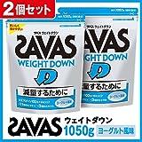 ザバス ウェイトダウン ヨーグルト味 50食分 1050g× 2個セット