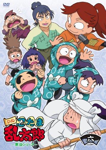 忍たま乱太郎 DVD 第19シリーズ 六の段  DVD