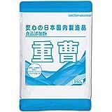 重曹(炭酸水素ナトリウム)950g 食品添加物 1kgから変更