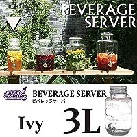 KANMURYOU ビバレッジサーバー 3L ILY(アイリー) ダルトン ガラスサーバー ウォーターサーバー グラスウェア ガラス サーバー 瓶 密閉 蛇口 DULTON BeverageServer パーティー アウトドア用品