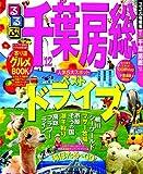 るるぶ千葉 房総'12 (国内シリーズ)