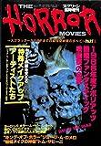 スクリーン臨時増刊 THE HORROR MOVIES~スプラッターからSFまで、B級怪奇映画のすべて PART3