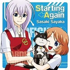 佐咲紗花「Starting Again」のジャケット画像