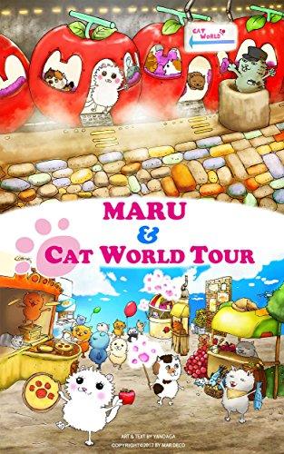 Maru & Cat World Tour (Mardeco Book 2) (English Edition)