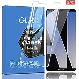 【2枚セット】Huawei Mate 10 Pro フィルムMate 10 Pro 強化ガラス 液晶保護フィルム 9H 高鮮明 2.5D 日本旭硝子素材 自動吸着 気泡レス (HUAWEI Mate 10 Pro)