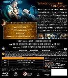 FRINGE / フリンジ 〈サード・シーズン〉コンプリート・ボックス [Blu-ray] 画像