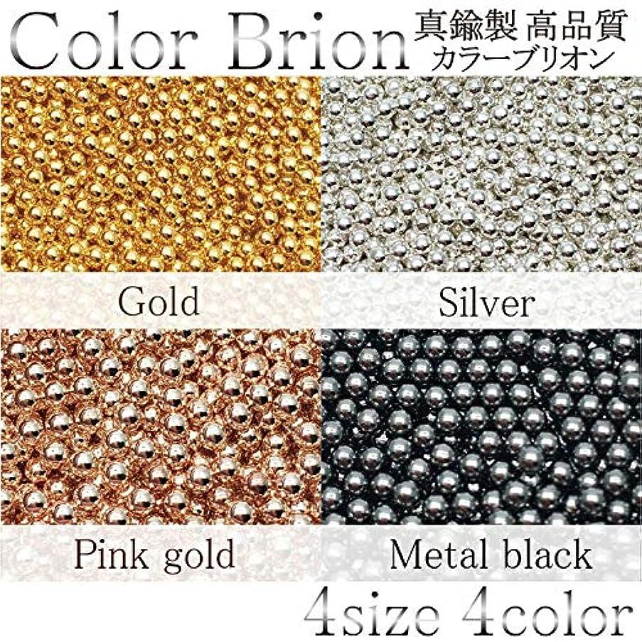 コミット徹底的にシチリア真鍮製 高品質 カラーブリオン 各種 4色 (約3mm(約6g), 2.シルバー)