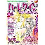 ハーレクイン 名作セレクション vol.6 ハーレクイン 名作セレクション (ハーレクインコミックス)