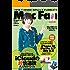 Mac Fan 2016年5月号 [雑誌]