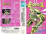 ビーストウォーズ超生命体 トランスフォーマー「メイク・ドラマだデストロン」 [VHS]