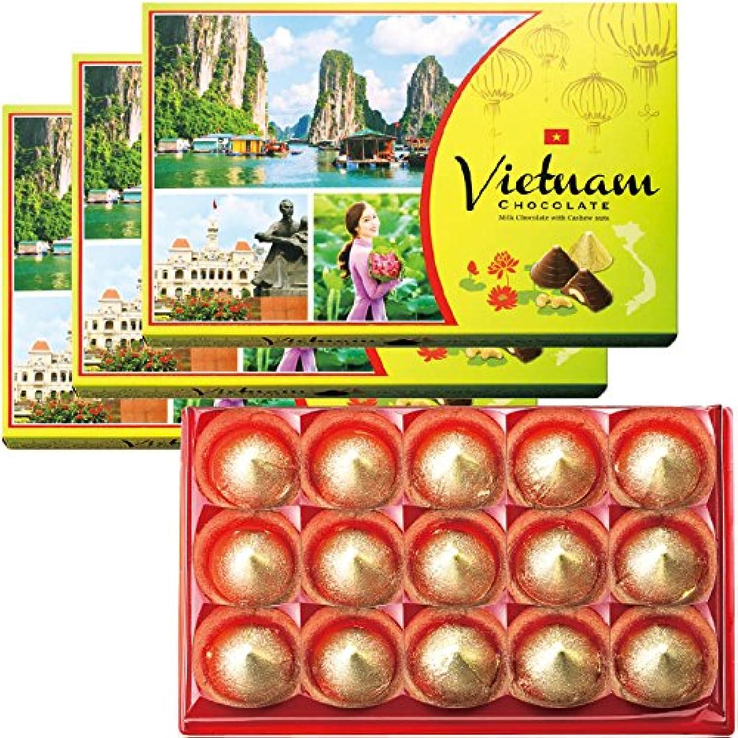 近似火シマウマベトナム 土産 ベトナム カシューナッツチョコレート 3箱セット (海外旅行 ベトナム お土産)