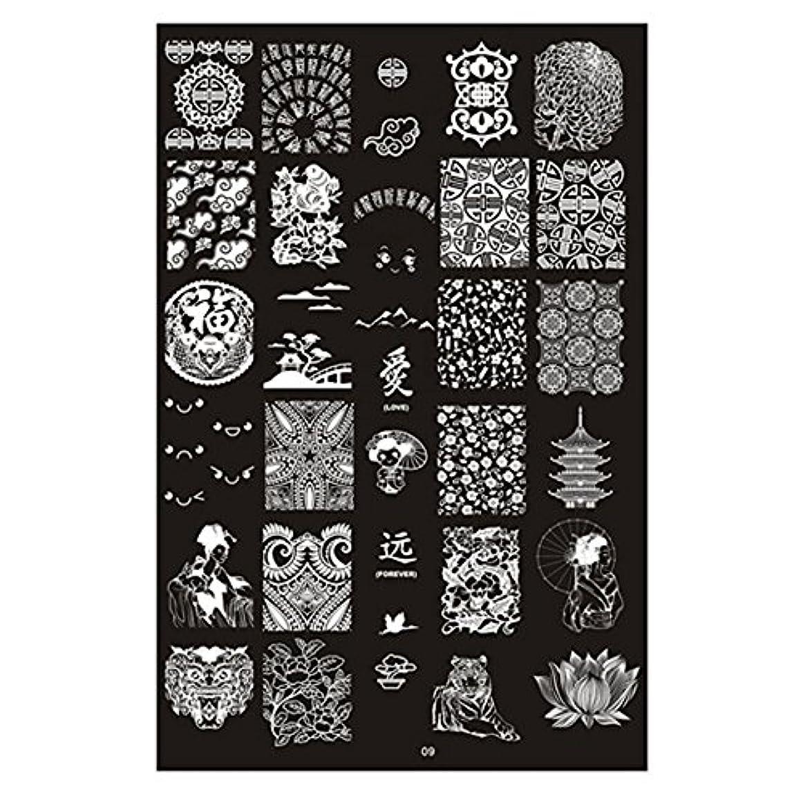 どっちトロイの木馬シマウマ[ルテンズ] スタンピングプレートセット 花柄 ネイルプレート ネイルアートツール ネイルプレート ネイルスタンパー ネイルスタンプ スタンプネイル ネイルデザイン用品