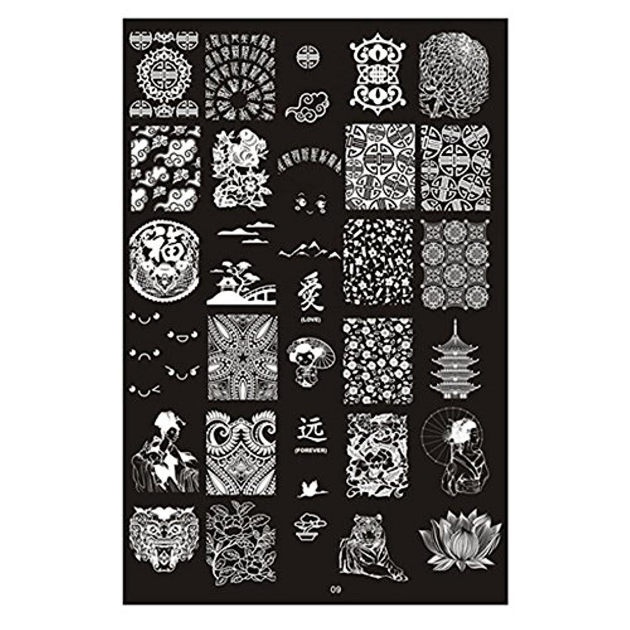 鳥リビジョンセンター[ルテンズ] スタンピングプレートセット 花柄 ネイルプレート ネイルアートツール ネイルプレート ネイルスタンパー ネイルスタンプ スタンプネイル ネイルデザイン用品