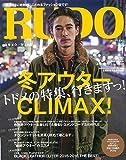 RUDO(ルード) 2016年 01 月号 [雑誌]